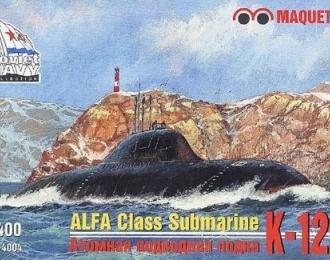 Сборная модель Советская атомная подводная лодка К-123