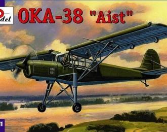 """Сборная модель Советский многоцелевой самолет ОКа-38 """"Аист"""""""