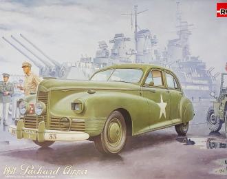 Сборная модель 1941 Packard Clipper