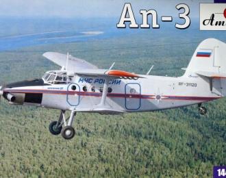 Сборная модель Советский многоцелевой самолет Ан-3