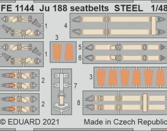Набор фототравления для Ju 188