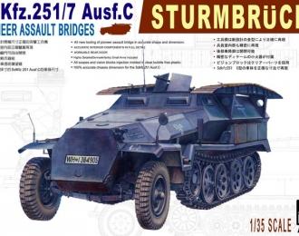 Сборная модель Бронетранспортер Sd.Kfz.251/7 Ausf.C с штурмовыми мостами