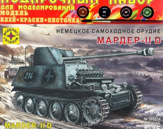 Сборная модель немецкое самоходное орудие Мардер II D (подарочный набор)