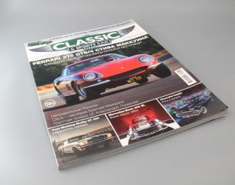 "Журнал ""Classic & Sports Car"" №17 июнь-август 2016"