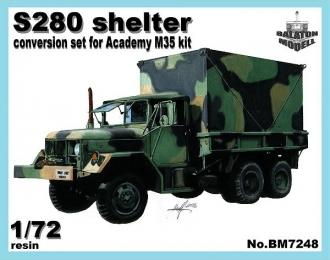 Конверсионный набор Кузов S-280 на шасси M35 (для Academy)