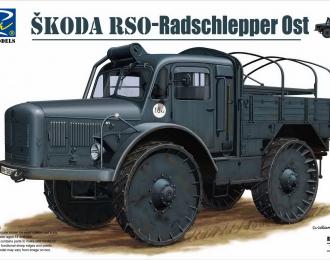 Сборная модель Германский колёсный трактор/тягач Ŝkoda RSO (Porsche Typ 175)