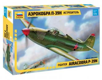 """Сборная модель Истребитель П-39 """"Аэрокобра"""""""