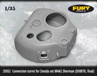 US M4A2 Sherman Conversion turret (D50878, final)  (late types)  for Zvezda kit