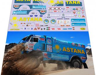 Набор декалей Камский грузовик 4326 Дакар команды Астана