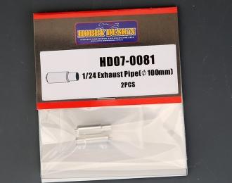 Набор для доработки Выхлопные патрубки (φ100mm)