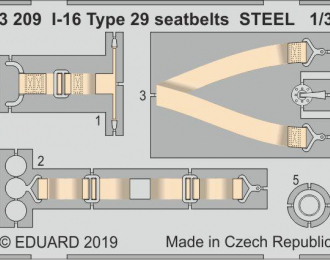 Фототравление для И-16 Тип 29 стальные ремни