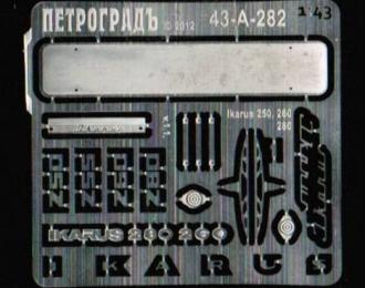 Фототравление Набор для конверсии IKARUS 250, 260, 280