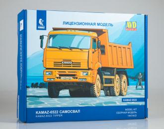 Сборная модель Камский грузовик 6522 самосвал