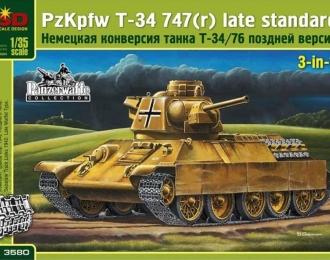Сборная модель Немецкая конверсия танка Т-34/76 поздней версии