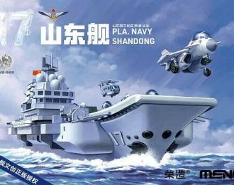 Сборная модель Warship Builder PLA Navy Shandong