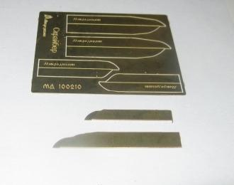 Скрайбер (с зубцами 0,3 мм)
