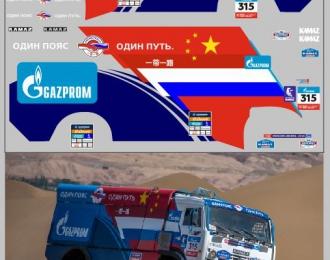 """Набор декалей 0023  КАМАЗ Мастер Ралли """"Шелковый путь"""" no. 315"""