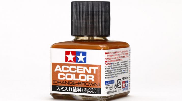 Краска для финальной отделки моделей (смывка, глубокий коричневый 40мл)