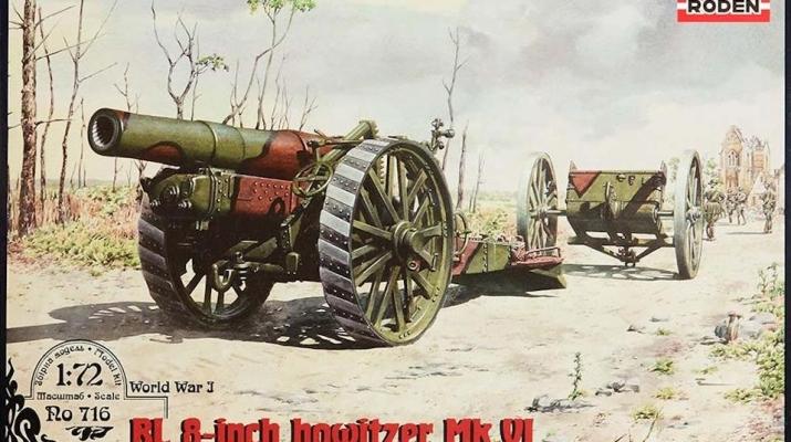 Сборная модель Британская 8 дюймовая гаубица BL 8-inch howitzer Mk. VI