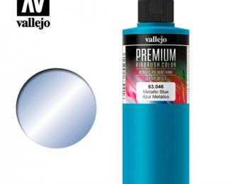 """Краска акрил-уретановая """"Premium Color"""" Металлик Синий/Metallic Blue"""