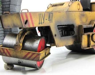 Каток дорожный ДУ-47, замасленный