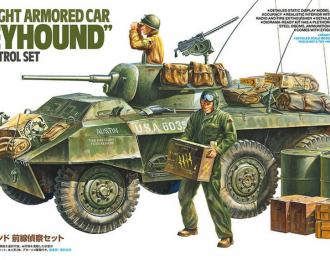 Сборная модель Американский БТР М8 Greyhound, с двумя фигурами и набором 35229