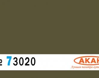 Краска водорастворимая СССР / Россия 4 Бо (Базовый, основной) Защитный; тёмно-зелёный (75мл.)