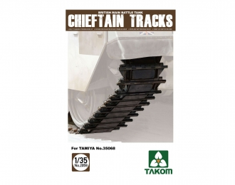 Сборная модель British Main Battle Tank Chieftain Tracks