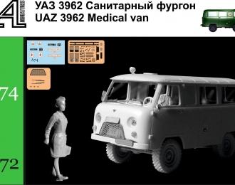 Сборная модель Микроавтобус УАЗ-3962 Санитарный фургон