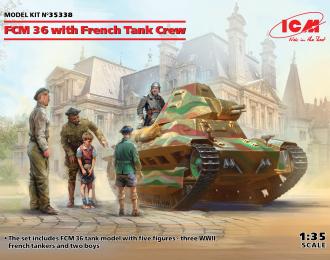 Сборная модель FCM 36 с французским танковым экипажем