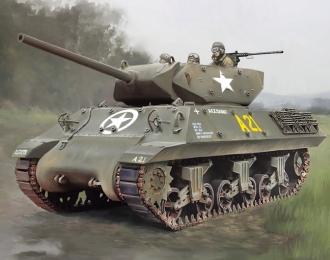 Сборная модель Самоходное артиллерийское орудие М36/М10
