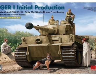 Сборная модель Танк Tiger I Initial Production (Early 1943 North African Front/Tunisia) с полным интерьером