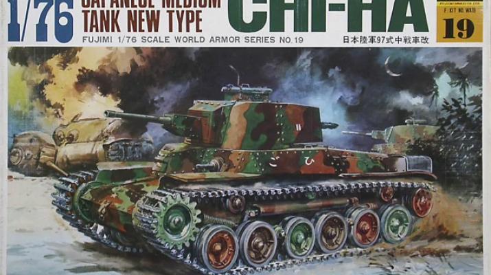 Сборная модель японский средний танк New Type 97 Chi-ha
