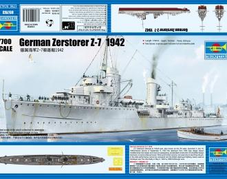 Сборная модель Немецкий эсминец Z-7 Hermann Schoemann (1942г.)