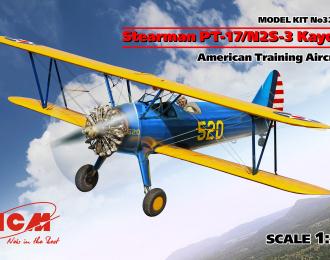 Сборная модель Stearman PT-17/N2S-3 Kaydet , Американский учебный самолет