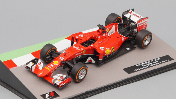 Ferrari SF15-T Себастьян Феттель (2015), Formula 1 Auto Collection 5