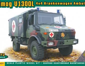 Сборная модель Unimog U1300L 4x4 КУНГ медицинский / командный