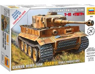 Сборная модель Т-VI Тигр (поздних выпусков)