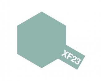 XF-23 Light Blue (краска эмалевая, ветло-синий матовый), 10мл.