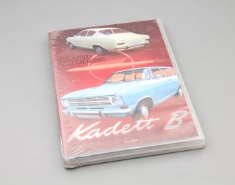 CD диск Фильм OPEL Kadett B