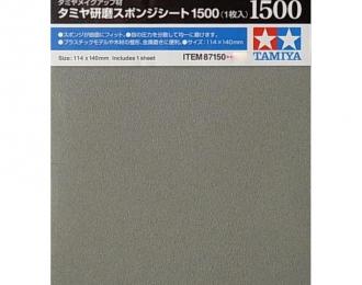 Наждачная бумага на поролоновой основе с зернистостью 1500