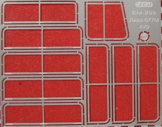 Фототравление рамки форточек Ликинский автобус 677М (AVD)