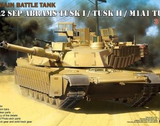 M1A2 SEP ABRAMS TUSK I/TUSK II/M1A1 TUSK (3в1)