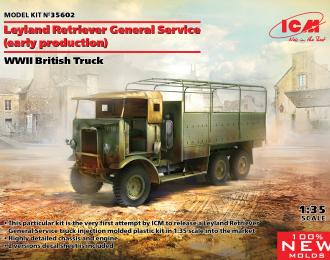 Сборная модель Leyland Retriever General Service (раннего производства)