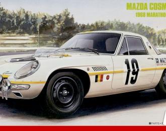 "Сборная модель MAZDA Cosmo Sport ""1968 Marathon de la Route"""