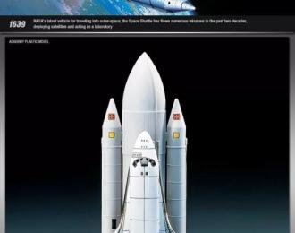 Сборная модель космический корабль Shuttle & Booster Rocket
