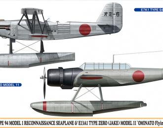 "Сборная модель Kawanishi E7K1 and Aichi E13A1 Jake ""Ominato Air Squadron"" (набор из 2-х самолетов)"