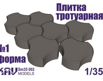 Форма для тротуарной плитки 1