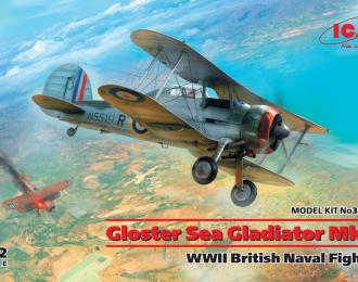 Сборная модель Gloster Sea Gladiator Mk.II , Британский морской истребитель II МВ