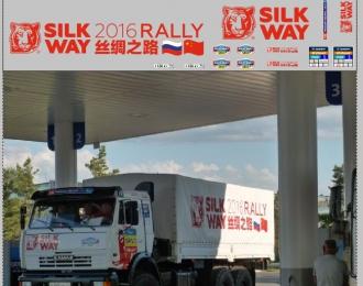 Набор декалей Камский грузовик Ралли Шелковый путь (Silk Way) 2016 (200х70)